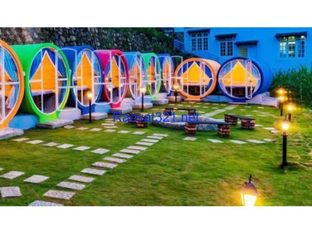 The Circle Garden (The Circle Hostel 2)